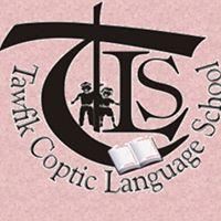 Tawfic Coptic language School