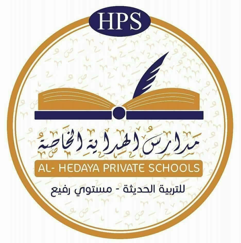 El Hedaeya Private School