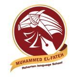 مدرسة محمد الفاتح الأزهرية للغات