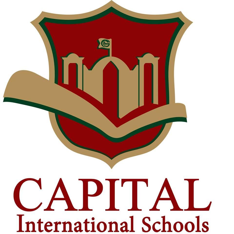 مدارس كابيتال الدولية