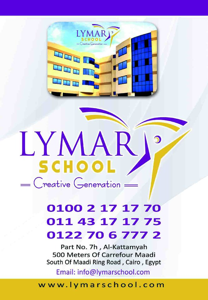 Lymar School