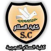 Koleyet El Salam Experimental School For Boys