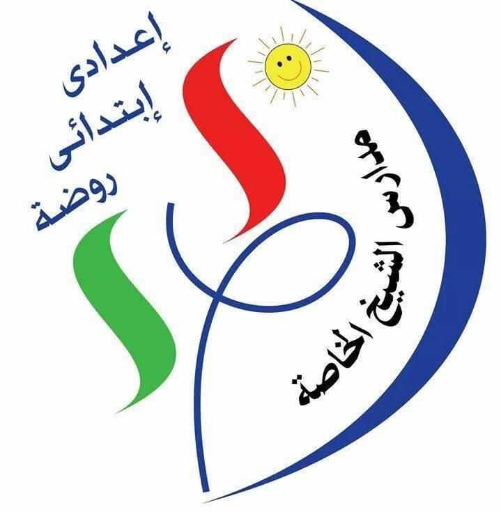 El Sheikh Private Schools