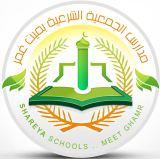 Shareya schools