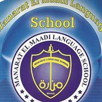 Manara El Maadi Language School