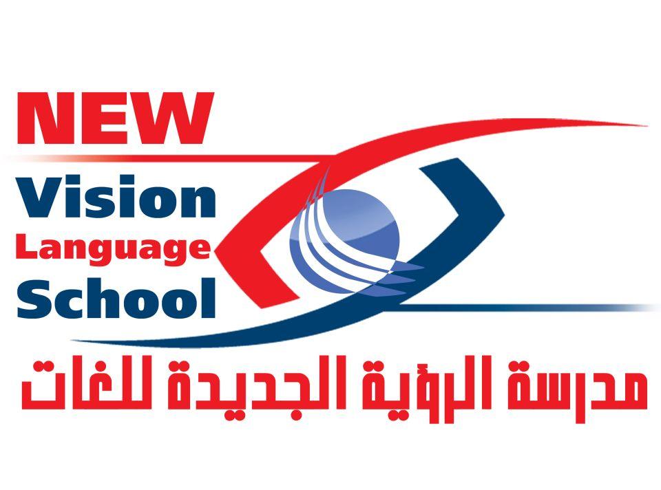 New Vision Language Schools