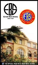 El Nasr Boys' School