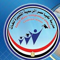 Tahya Masr Integrated Official Language School