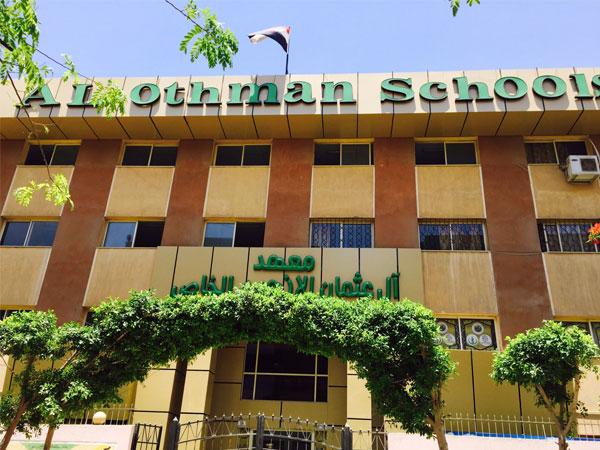 Al Othman Al Azhar Language Schools