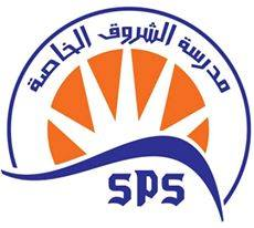 El Shorouq Private School