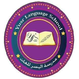 Yusr Language School 10th Of Ramadan