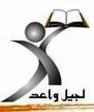 مدرسة سعيد العريان
