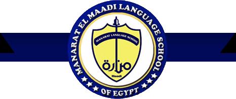 Manarat Elmaadi language school
