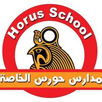Horus School