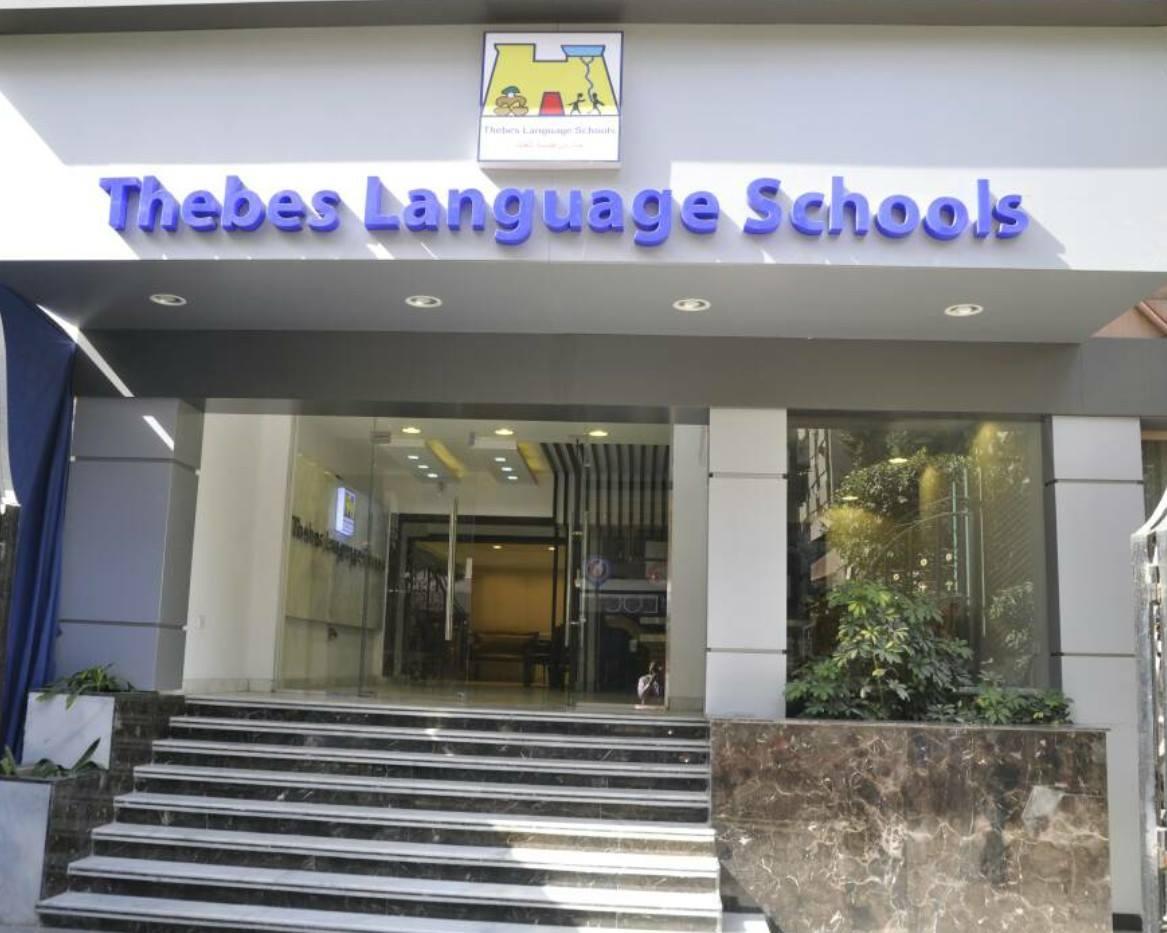 Thebes Language Schools in Nasr City