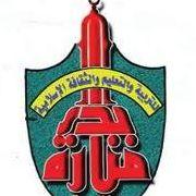 Manarat Badr Private School