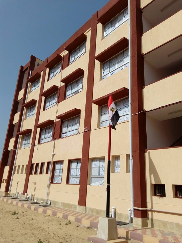 Al Nawi Primary School