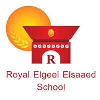 Royal El Geel El Saaed school