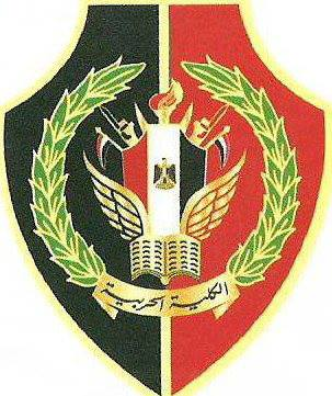 Egyptian Military Academy