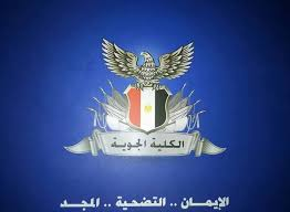 Egyptian Air College