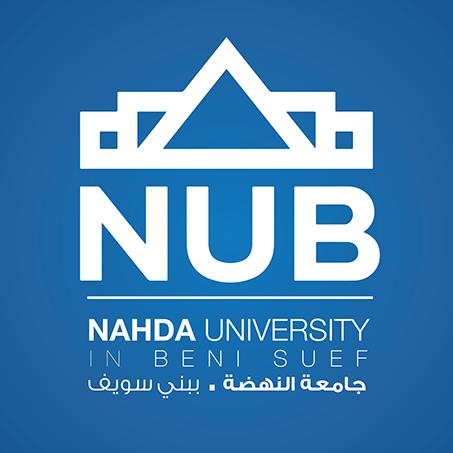 جامعة النهضة