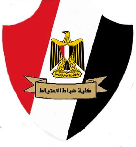 College of Egyptian Reserve officers